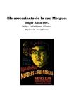 portada-els-assessinats-de-la-rue-morgue-1ra-edicio-2010-1342x1900