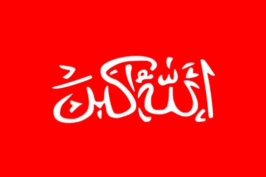 650px-Flag_of_Waziristan_resistance_(1930s).svg