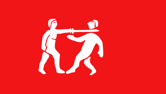 2000px-flag_of_the_benin_empire-svg