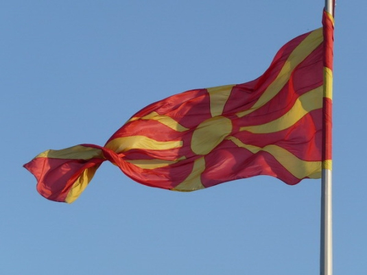 Macedonian-Flag-2