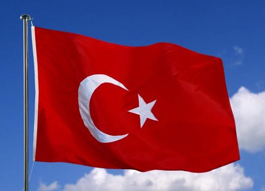 © CE/EC Flag of Turkey 6/12/2003