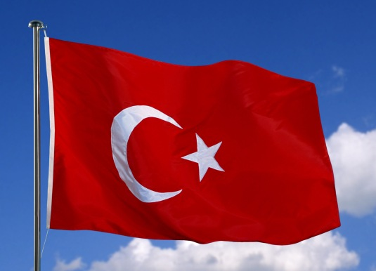 © CE/EC Flag of Turkey 6/12/2003